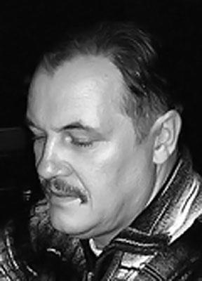 Зубков валерий александрович 1939 1985
